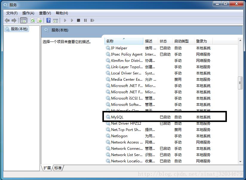 mac中mysql服务